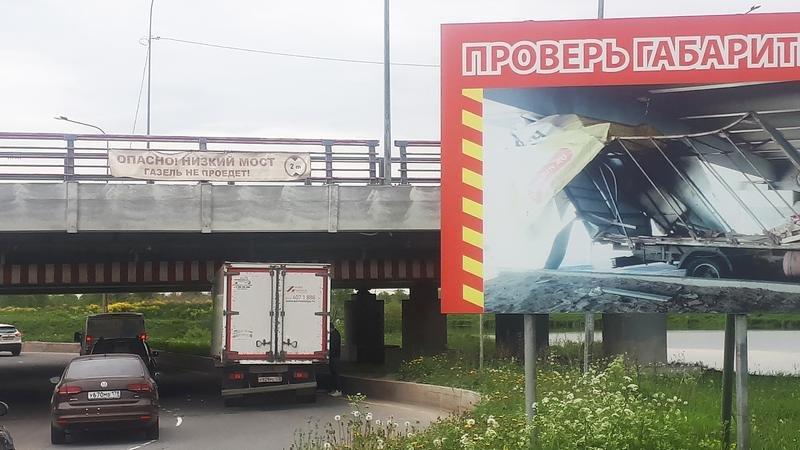 У питерского «Моста глупости» новый рекорд