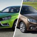 Итак, подорожало: новые цены на LADA и Renault