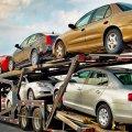 С 1 сентября снижаются ввозные пошлины на легковые авто