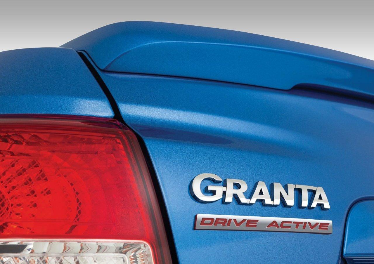 LADA Granta Drive Active уже заказывают