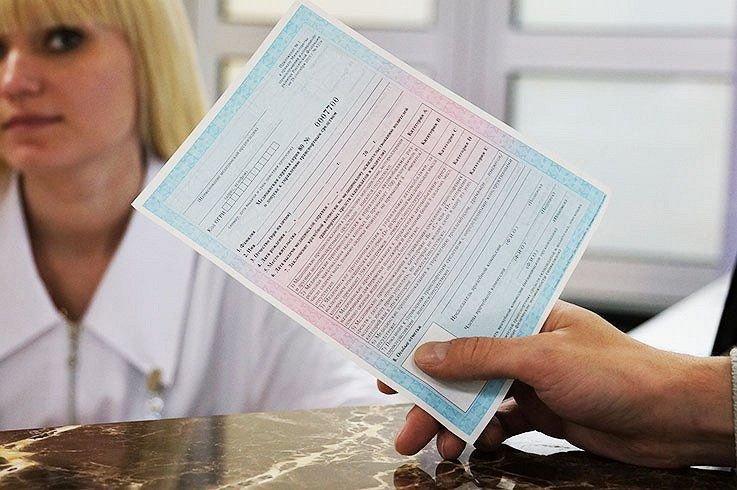 Медсправка для получения прав: усложнение вместо отмены