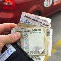 Транспортный налог и регионы: где в РФ жить хорошо?
