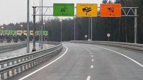 Скоростную трассу «Москва-Казань» построят за семь лет