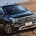 Дорогущий мощный GAC - вышел в продажу 7местный внедорожник из Китая