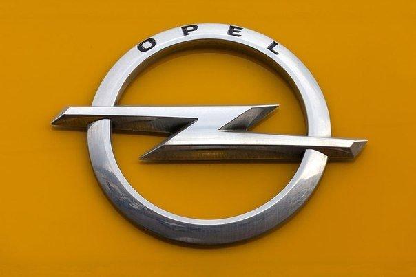 Дорогой Opel, а вы к нам снова зачем?