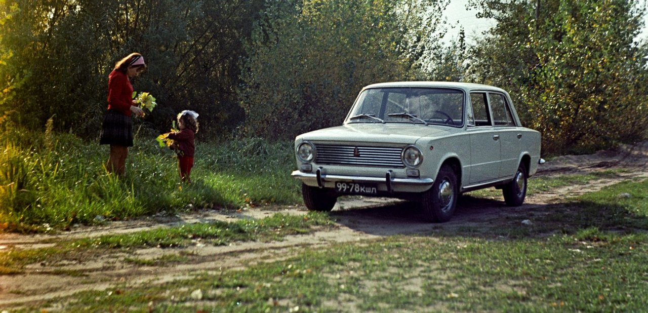 Сегодня Юбилей народной «копейке» ВАЗ-2101