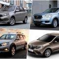Пять самых дешевых автомобилей в России в 2020 году