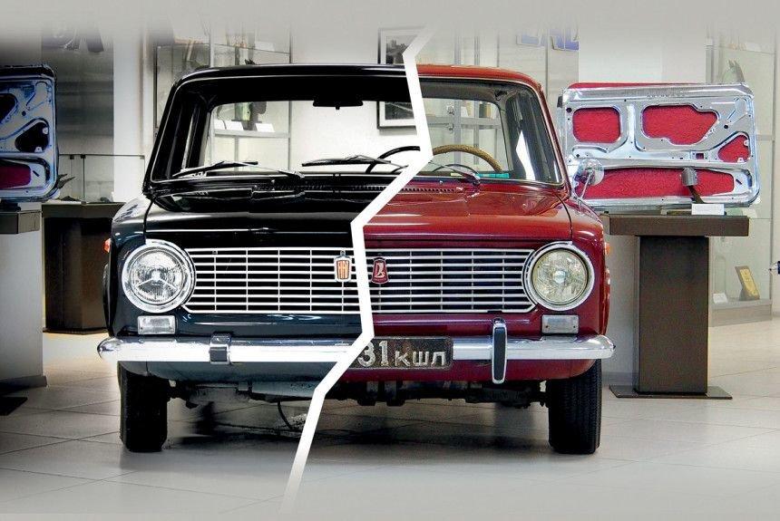 Сделка века: как и по чьему решению Fiat 124 превратился в ВАЗ-2101