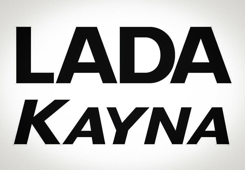 АвтоВАЗ запатентовал названия для новых моделей Lada