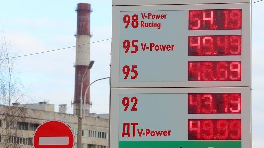 Независимые АЗС предупредили власти о росте оптовых цен на топливо