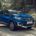 Объявлены цены комплектаций обновленного  Renault Kaptur