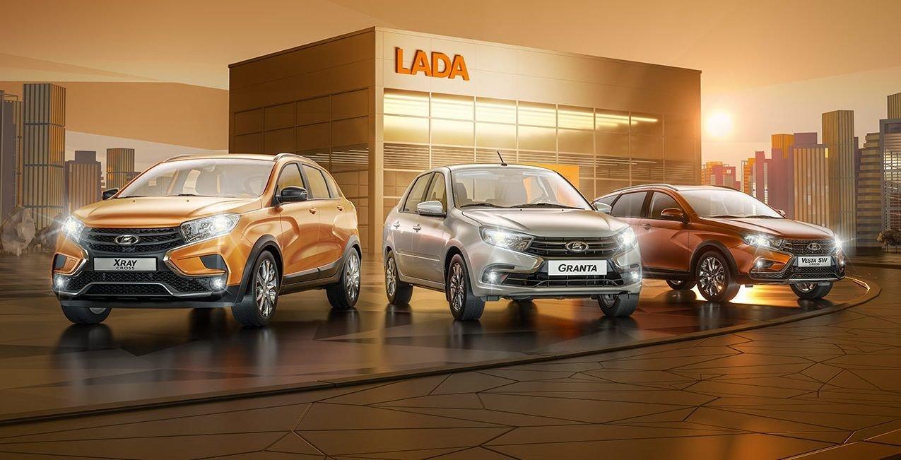 LADA объявляет об акциях в июне