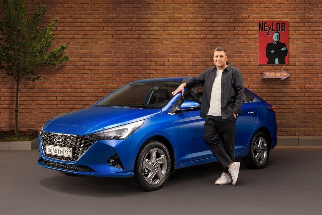 Hyundai запустил добрую рекламную кампанию с юмористом Незлобиным