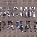 Благодарственная надпись из автомобилей LADA