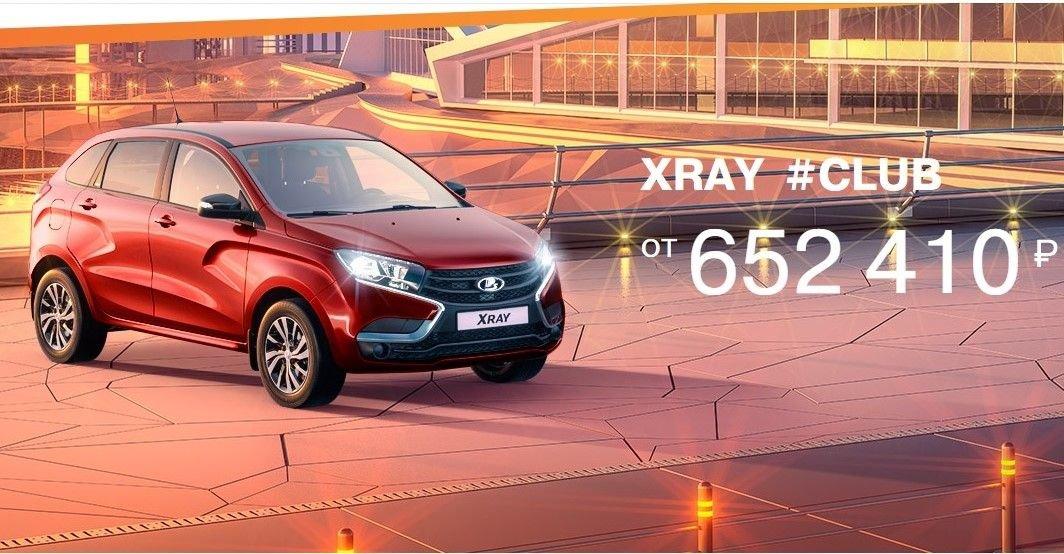 Lada XRAY и Largus получили новый цвет кузова