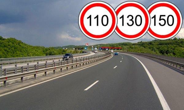 ГИБДД об увеличении порога максимальной скорости до 150 км.час.