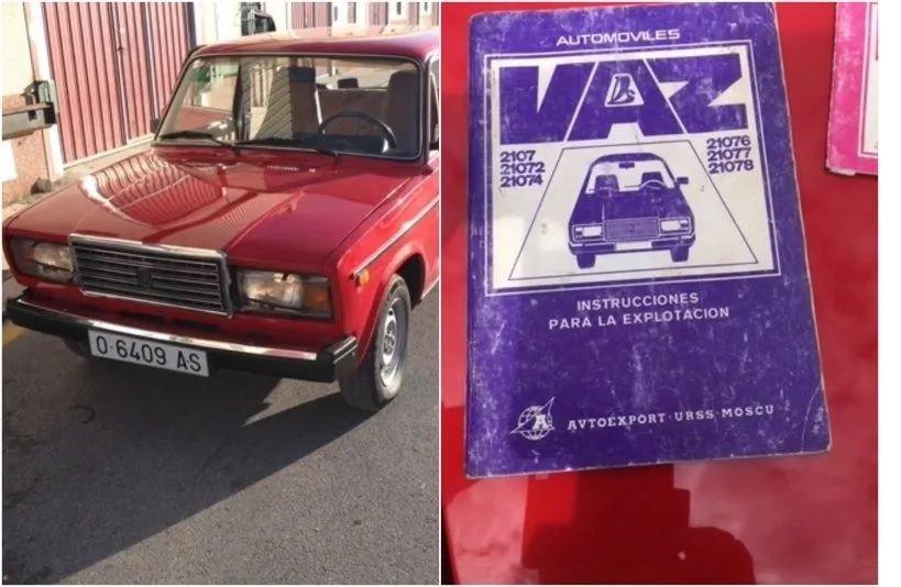 «Не рухлядь, а винтаж»: ВАЗ-2107 за полмиллиона рублей!