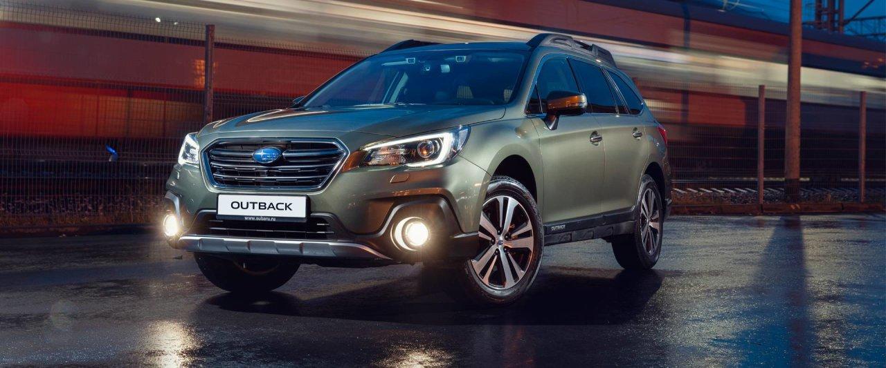 Объявлены сроки появления нового Subaru Outback в России