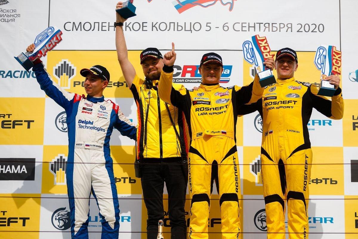 LADA Sport ROSNEFT завоевала 2 победы на «Смоленском кольце»