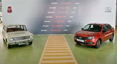 С конвейера АО «АВТОВАЗ» сошел 30-миллионный автомобиль LADA