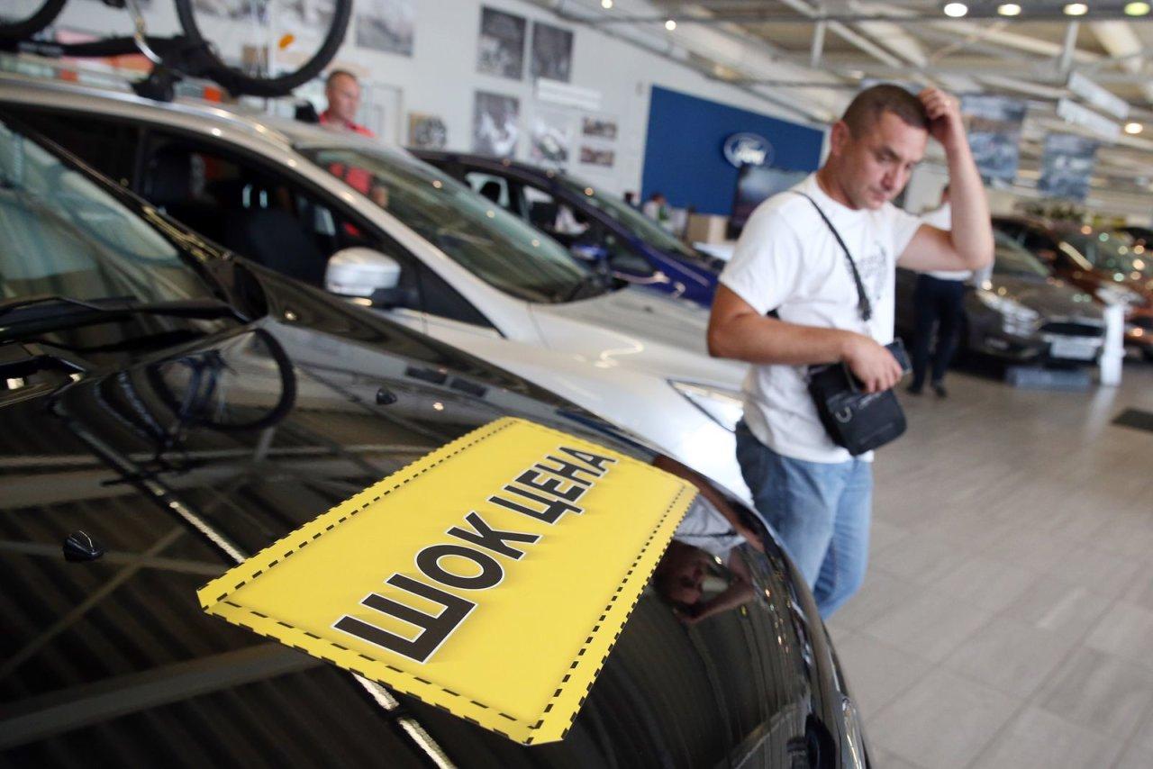 Насколько подорожают автомобили из-за ослабления рубля?