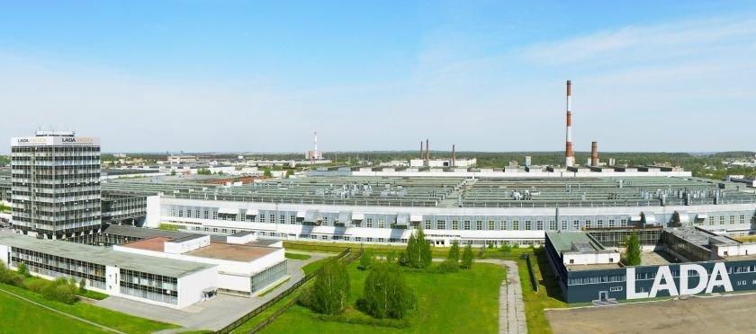 Сегодня LADA Ижевский автомобильный завод отмечает 55-летие