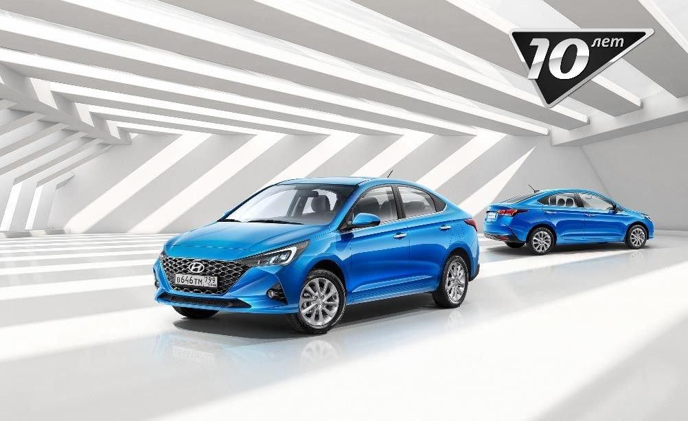 Объявлены цены на юбилейную серию Hyundai Solaris