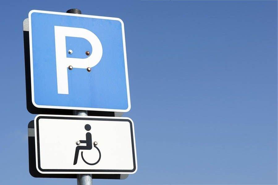 С 1 января знаки «Инвалид» перестанут действовать