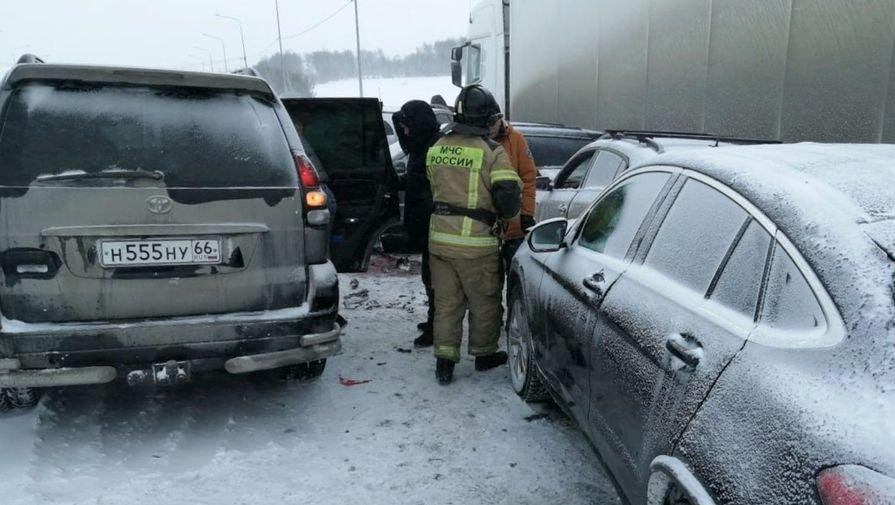 20 автомобилей попали в ДТП на уральской трассе