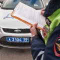 ГИБДД сможет изымать у водителей СТС и аннулировать ТО
