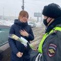 Приятные сюрпризы ждали тольяттинских автолюбительниц на дорогах города