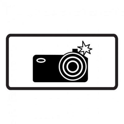 Местные власти теперь могут не предупреждать водителей о каждой дорожной камере