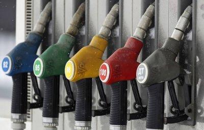 Минэнерго выступило против отмены демпфера как защитного механизма топливного рынка