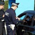 Упростят взыскания административных штрафов ГИБДД
