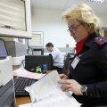 ГИБДД начала штрафовать нарушителей при помощи соцсетей
