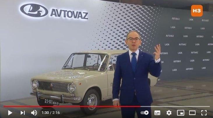 Четыре принципиально новые модели выпустит АВТОВАЗ до 2025 года