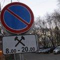 Получат ли водители штрафы в майские выходные за нарушение знаков 8.5.2 «Рабочие дни»?