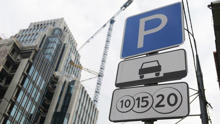 Знаки, парковки, штрафы: как ездить в длинные выходные