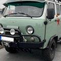 В Германии выставили на продажу УАЗ «Буханку» за 3,6 млн рублей