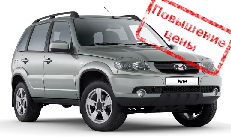 АВТОВАЗ повысил цены на LADA Niva