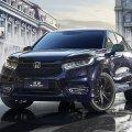 Теряющее покупателей кросс-купе Honda: лимитированная версия вместо рестайлинга