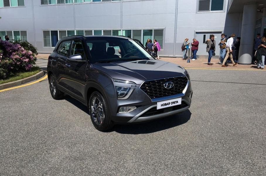 В Санкт-Петербурге стартовало производство нового Hyundai Ctreta