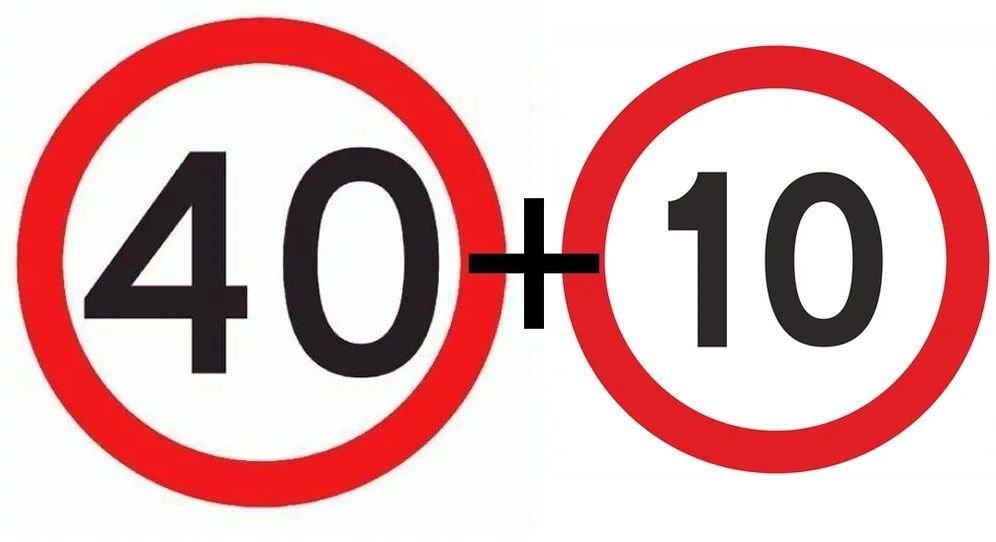 В Госдуму внесен законопроект о штрафе за превышение скорости на 10 км/ч