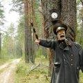 Ехал по лесу - отобрали права