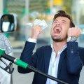 """Правительство установит """"потолок"""" цен на бензин"""