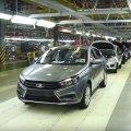 С сегодняшнего дня повысились цены на автомобили LADA
