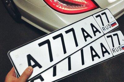 ВГосдуму внесли законопроект опродаже «красивых» автомобильных номеров