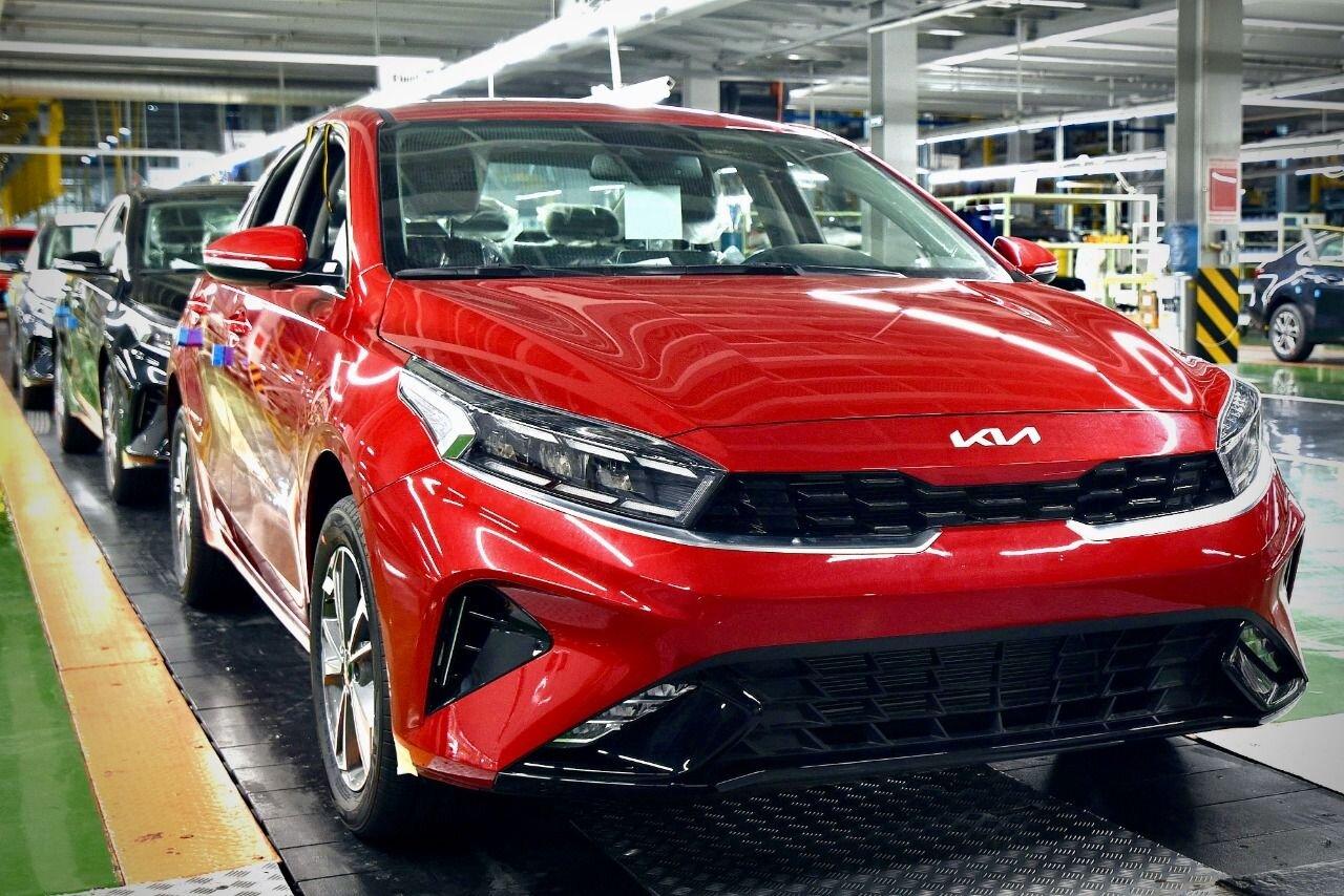 В Калининграде началось производство обновленного седана Kia Cerato
