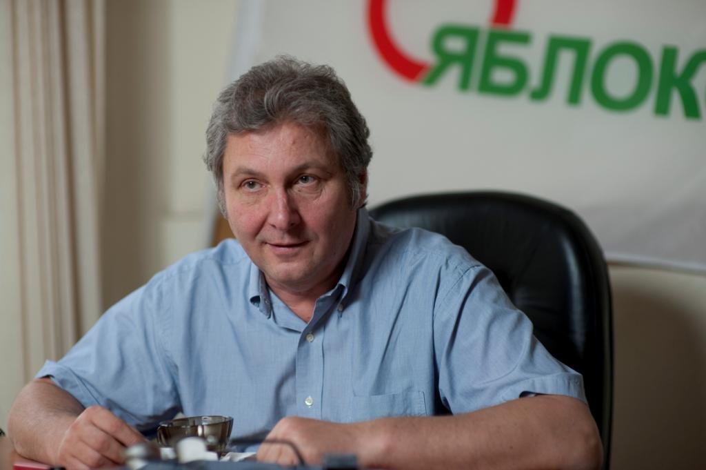 Иваненко Сергей