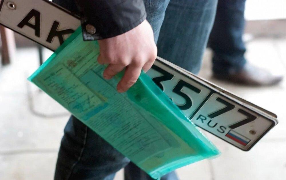 При регистрации авто не забудьте теперь диагностическая карту